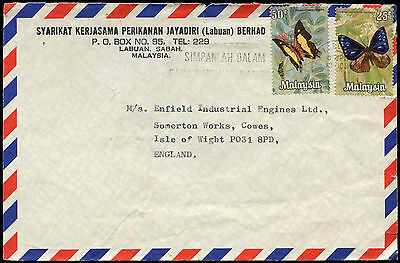 Malaysia 1975 Air Mail Cover TO UK #C30091