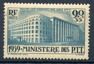 Promo / Stamp / Timbre France Neuf N° 424 ** Orphelins Des P.t.t. Cote 50 €