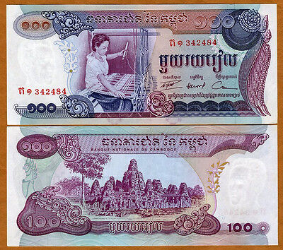 Cambodia, 100 Riels, ND (1973), Pick 15, aUNC