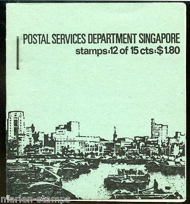 SINGAPORE COSTUMES BOOKLET COMPLETE SCOTT#89a CONTAINS 3 PANES STAMPS OG NH