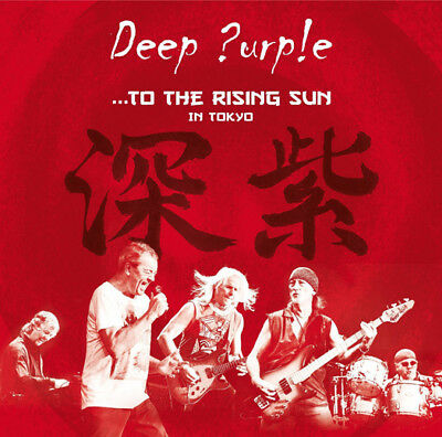 Deep Purple To The Rising Sun In Tokyo Triple Lp Vinyl New 33Rpm