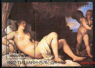 6125-BULGARIA 1986 Paintings by Titian BLOCK s/s  **MNH