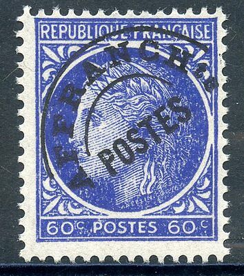 Stamp / Timbre France Preoblitere Neuf Sans Charniere N° 87 ** / Type Ceres