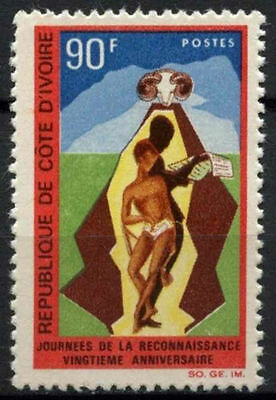 Ivory Coast 1967 SG#295 Recognition Days MNH #D1085