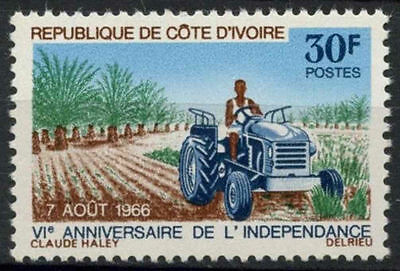Ivory Coast 1966 SG#278, 6th Anniv Of Independence MNH  #D1078