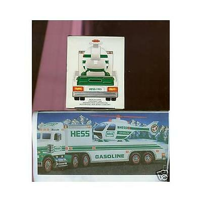 1995 Hess Toy Truck and Helicopter New