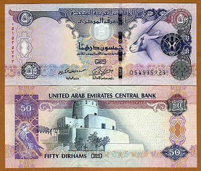 United Arab Emirates, 50 Dirhams, 2011, Pick 29d, UNC > Antelope