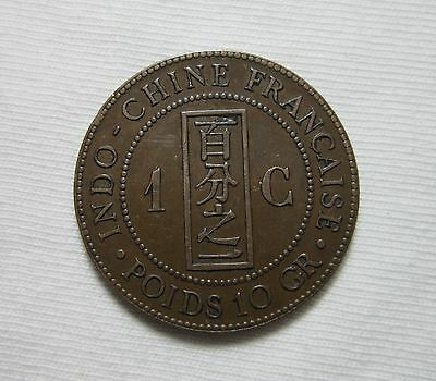 French Indo-China. 1 Cent, 1892.