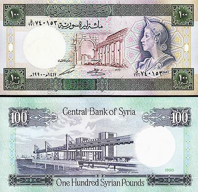 SYRIA 100 POUNDS 1990 UNC- 5 PCS LOT P.104d