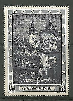 CROATIA. 1943. Philatelic Exhibition Commemorative. SG: 89. Mint Never Hinged.