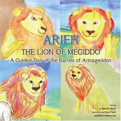 Intelecty 102824 Arieh The Lion Of Megiddo