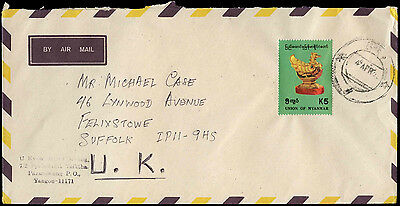 Burma/Myanmar 1990's Cover To UK #C30966