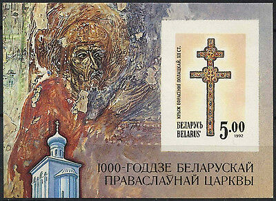 Belarus 1992 SG#MS7 Millenary Of Orthodox Church MNH Imperf M/S #D3346