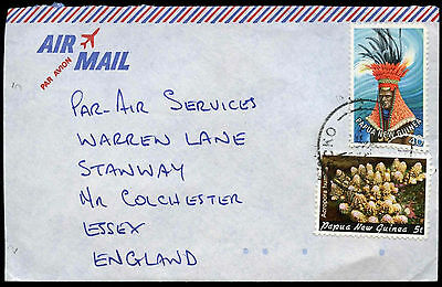 Papua New Guinea 1980's Commercial Airmail Cover To England #C31454