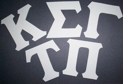 GREEK SORORITY IRON On Letters Fraternity Alpha - Omega phi ... on lambda sorority letters, tri delta letters, delta greek letters, delta sigma theta letters,