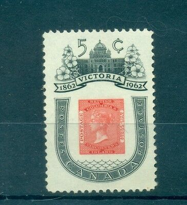 Stamp On Stamp - Canada 1962