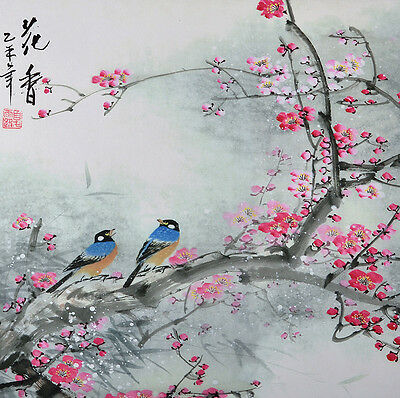 Silk Brocade Royal Style Silkprint Chinese Painting Watercolor: Peach Blossom