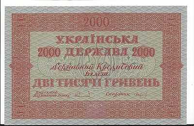 Ukraine 1918  2000 Hryuena Pick 25 RARE GRADE AU single centerfold