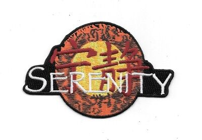Firefly / Serenity Movie Ship Logo Die-Cut Embroidered Patch, NEW UNUSED