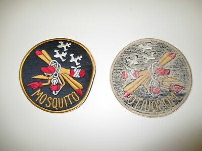 2013 Korea  US Air Force 6147th Tactical Control Group Patch Mosquito