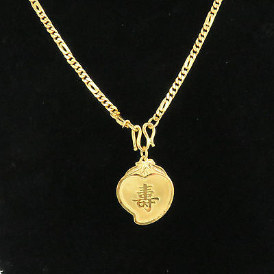 NYJEWEL 24k Solid Gold New Investment China Style Fortune Life Pendant Necklace
