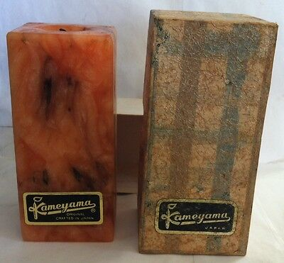"Vintage Original Genuine Kameyama Japan 6"" Marble Candle Art #200 New in Box"