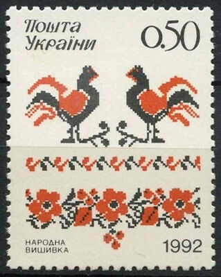 Ukraine 1992 SG#62 Folk Art MNH #D4555