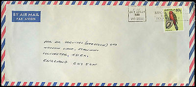Australia 1980 Commercial Airmail Cover To England #C31670