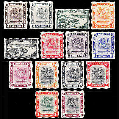 Brunei 1947-51 set of 14 very fine mint lightly hinged SG 79/92 CV £150 as MNH
