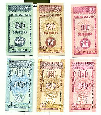 MONGOLIA - 10, 20, 50 Mongo 1993 Complete Issue FDS UNC