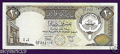 KUWAIT 20 DINARS P16a UNC (1986-91) STOCK EXCHANGE, ARMS, JUSTICE CENTER