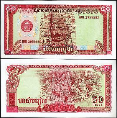 Cambodia 50 Riels 1979 Unc P.32 With Very Little Pale