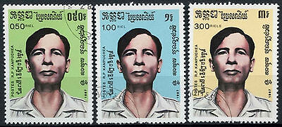 Kampuchea 1987 SG#785-7 National Festival Cto Used Set #D6337