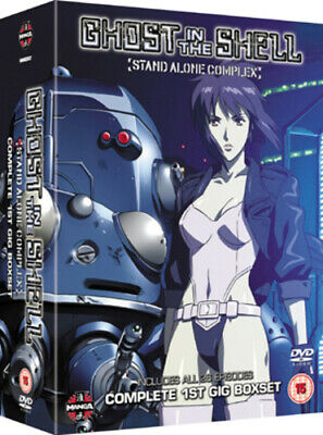 Ghost in the Shell - Stand Alone Complex: 1st Gig Box Set DVD (2005) Kenji