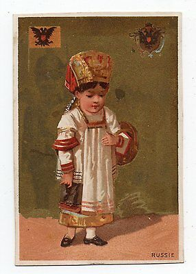 chromo or - Costume National - RUSSIE