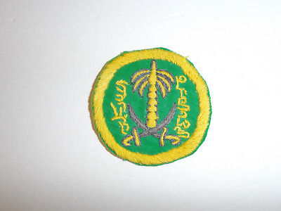 b7372 US Army Cold War Saudi Arabia MAAG Military Group Army shoulder patch R8D