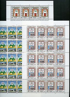 Kuwait Scott#1256/63 Set Of Three Sheets Each Containg 20 Stamps Mint Nh