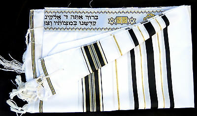 "Kosher Tallit Talis Prayer Shawl acrylic 24""X72"" Made in Israel Black&gold Strip"