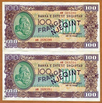 Albania, 2 x 100 Franga, Consecutive Pair, 1945, WWII, Pick 17, Ch. UNC