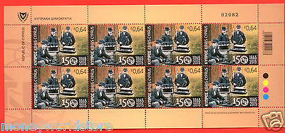 Cyprus 2015 1 Sheet 8 Stamps,mnh,150 Years Itu 1865-2015,issued 14/9/2015