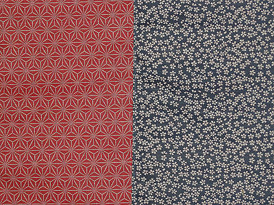 Reversible Furoshiki Japanese Fabric Blue/Red Sakura & Hemp Leaves Cotton 50cm