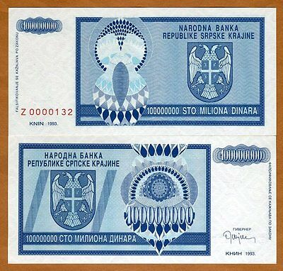 Croatia, Knin 100,000,000 Dinara, 1993, Pick R15, Z-Prefix UNC > Replacement