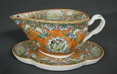Early 19th C. Chinese Famille Rose Cup & Saucer
