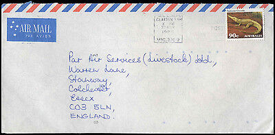Australia 1985 Commercial Airmail Cover To England #C32616