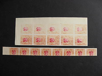 GUATEMALA Sc 140 color proof block 10 + strip underinked MNG very interesting!