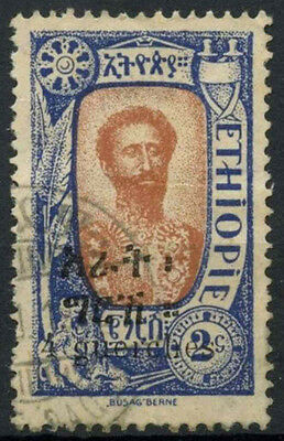 Ethiopia 1919 SG#201, 4g On 2g Used #D9351