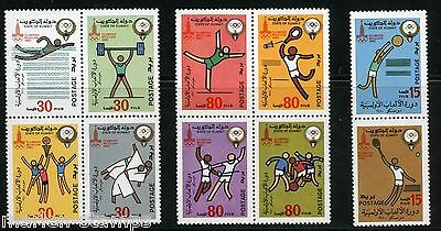KUWAIT MOSCOW OLYMPICS SCOTT#821a,825a & 829a  MINT NEVER HINGED