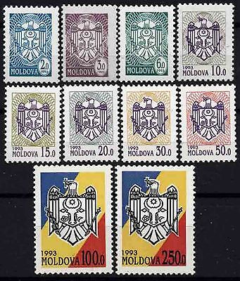 2016M MOLDOVA 1993  Definitive, National Coat of Arms **MNH