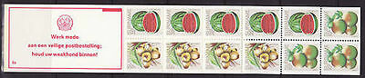 SURINAM. 1978. Fruits Livret, No 6 a. Melons à Droit SG: 930ab
