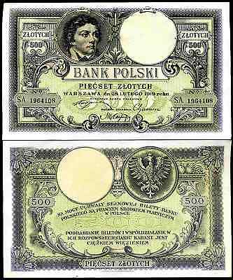 Poland. 500 Zloty, series SA, 28.2.1919, (Iss; 1924), Almost Uncirculated.